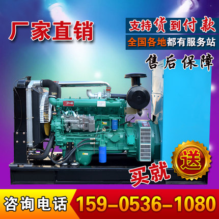 100kw diesel generator sets Weifang, Shandong Weifang new automated backup power generators