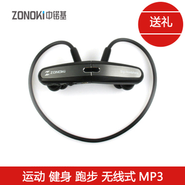 Наушники Zonoki W86 4G MP3