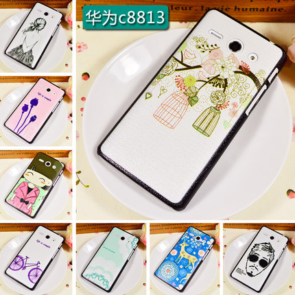 Na Leite c8813q Huawei Huawei c8813 protective shell mobile phone sets Huawei c8813 / 8813d phone shell