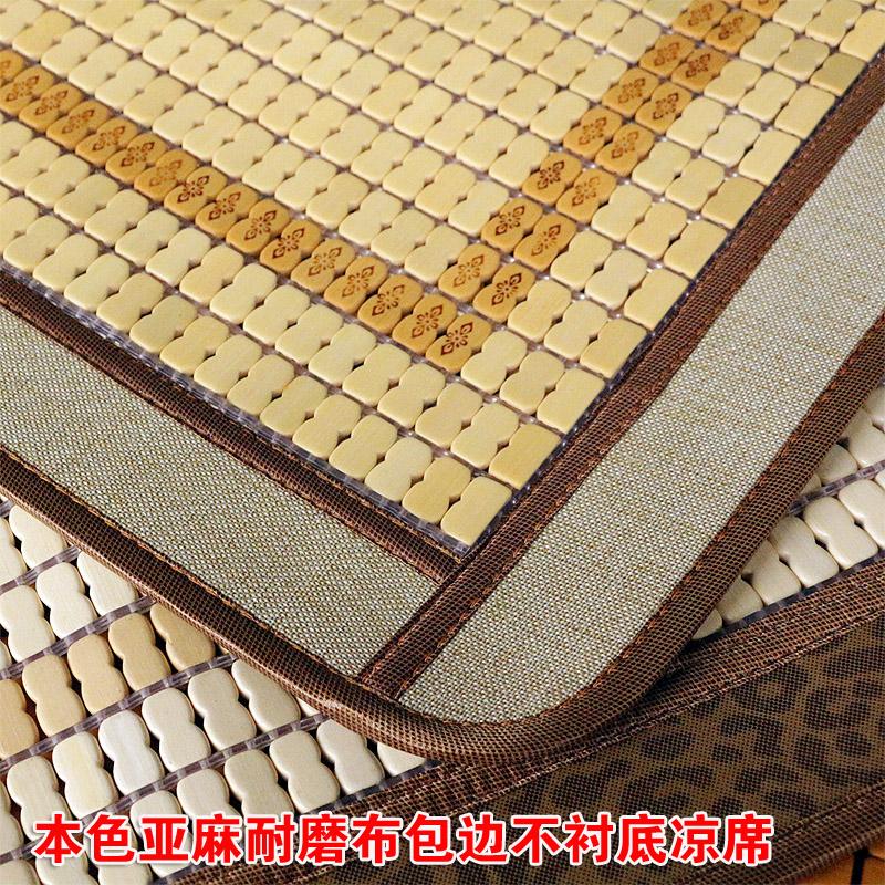 Цвет: Края ткани экрю льняная одежда без субстрата мат