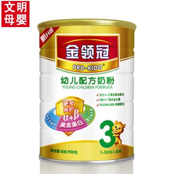 伊利金领冠3段900g奶粉幼儿配方奶粉1-3岁可积分牛奶粉 2罐包邮