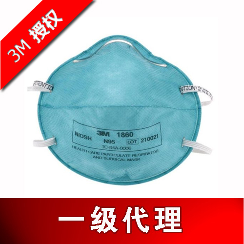 3m masks for germ protection n95 1860