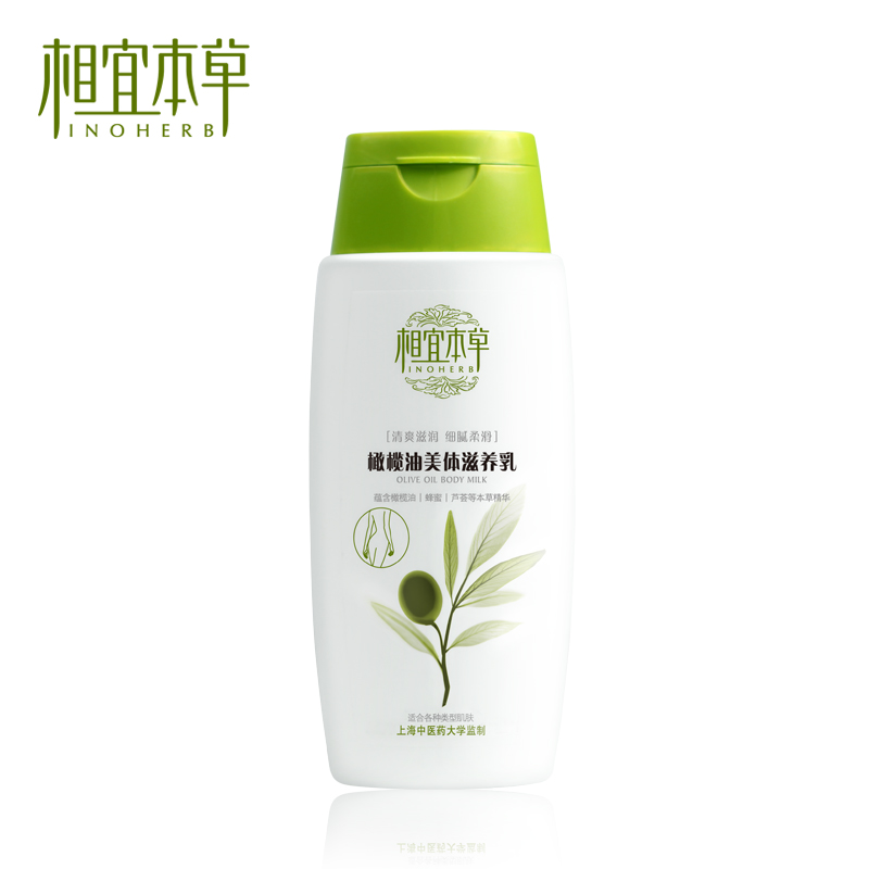 Herbal affordable  200ml