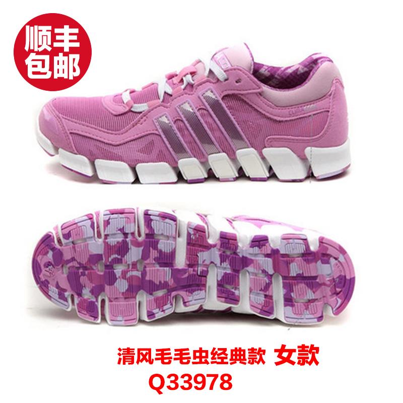 紫色Q33978女