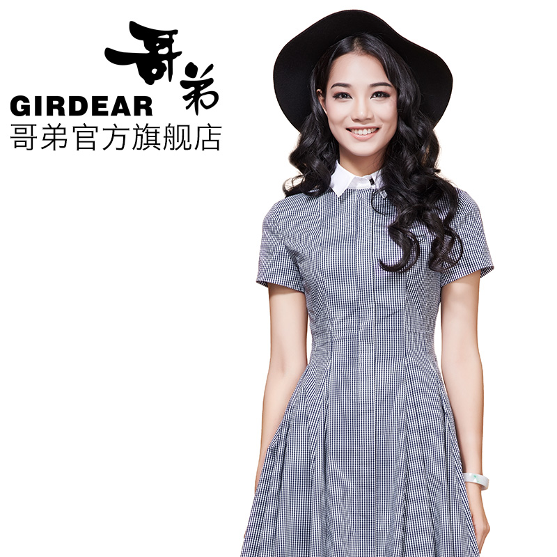 Женское платье Girdear 1001/590044 2013 1200
