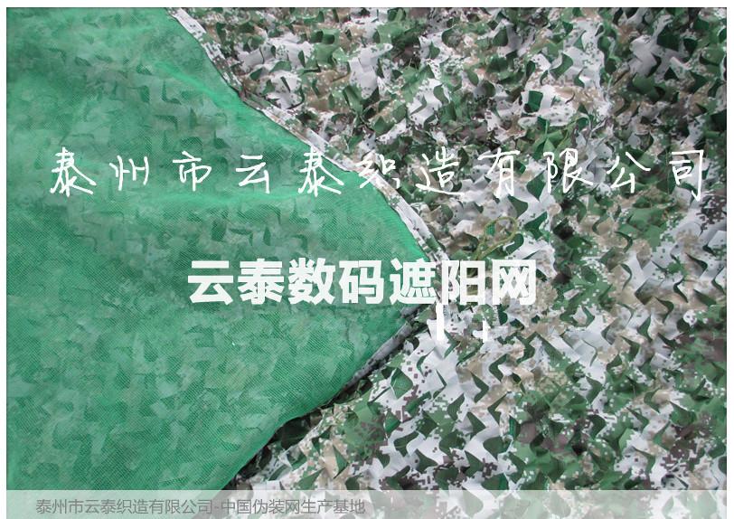 Маскировочная, камуфляжная одежда Yunjin smzyw Yunjin