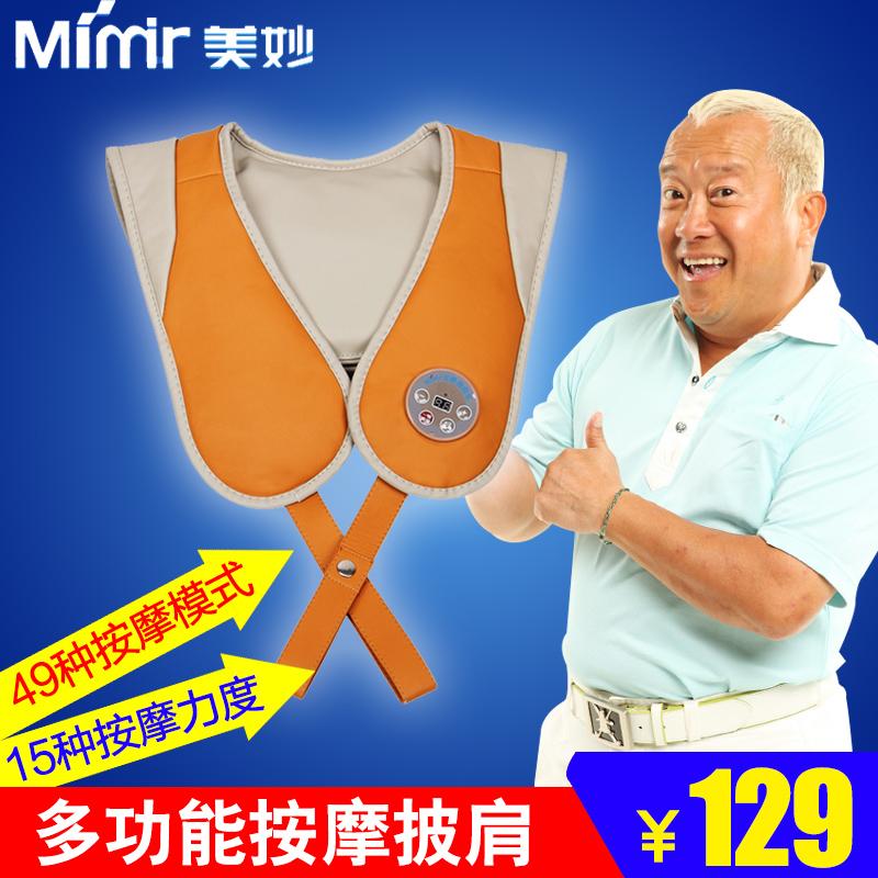 Массажер для плеч Mimir