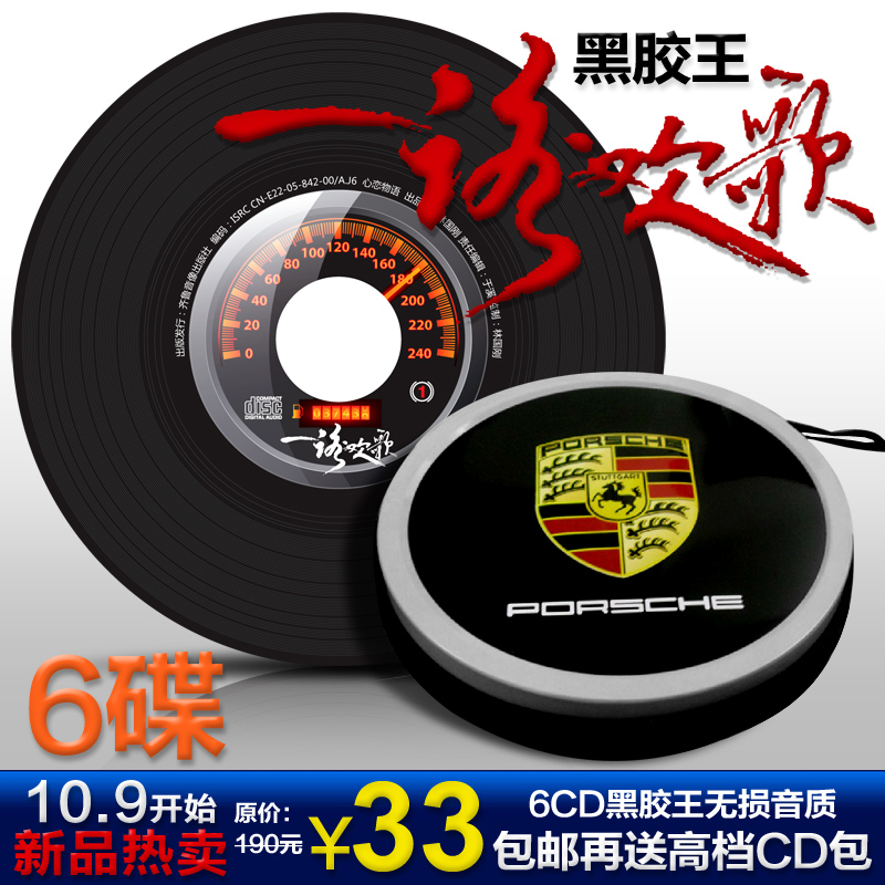 Музыка CD, DVD   DJ CD CD