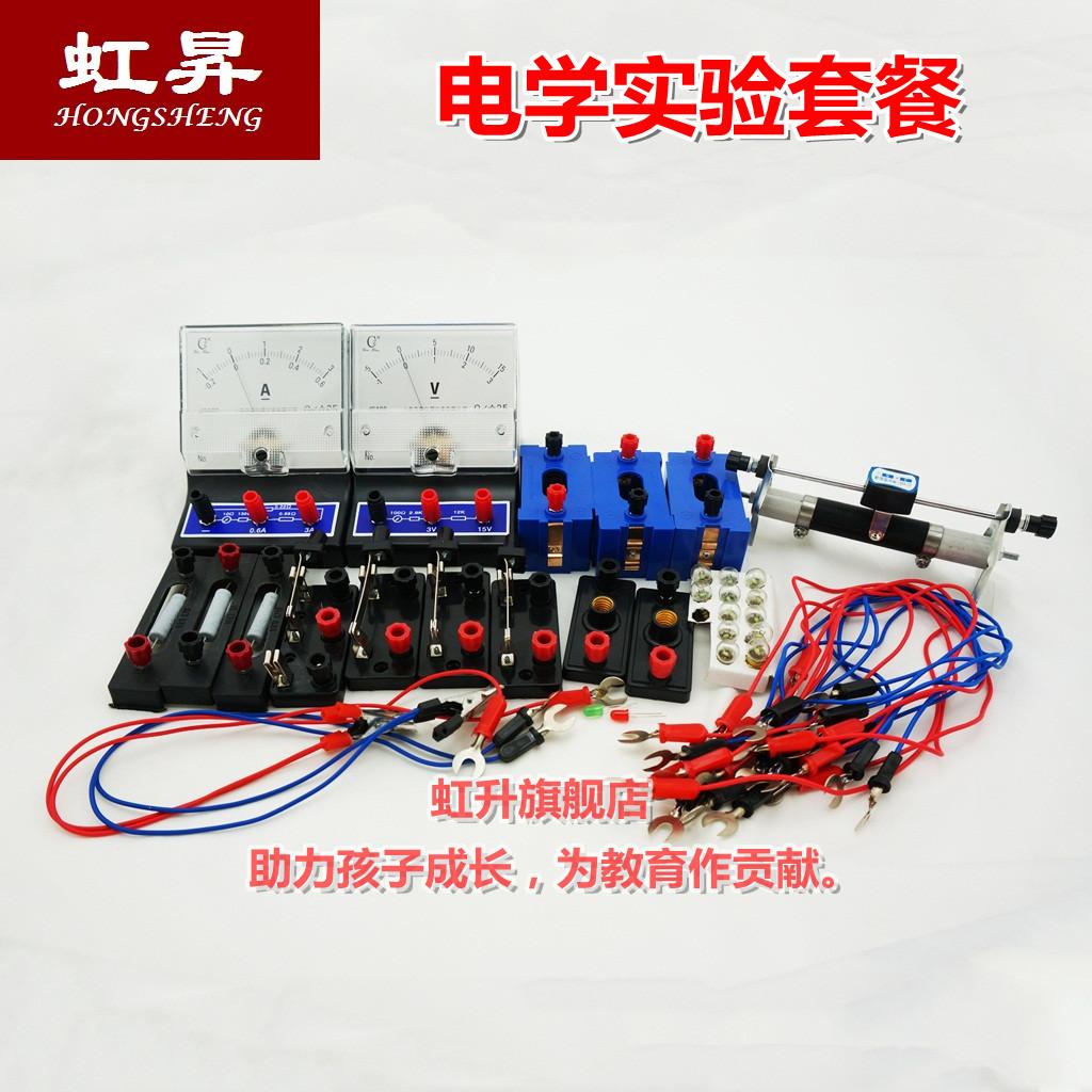 Оборудование для лаборатории Hong Sheng