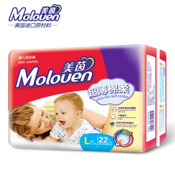 美茵超薄棉柔婴儿纸尿裤L22 婴儿用品超薄透气尿不湿 超薄3毫米