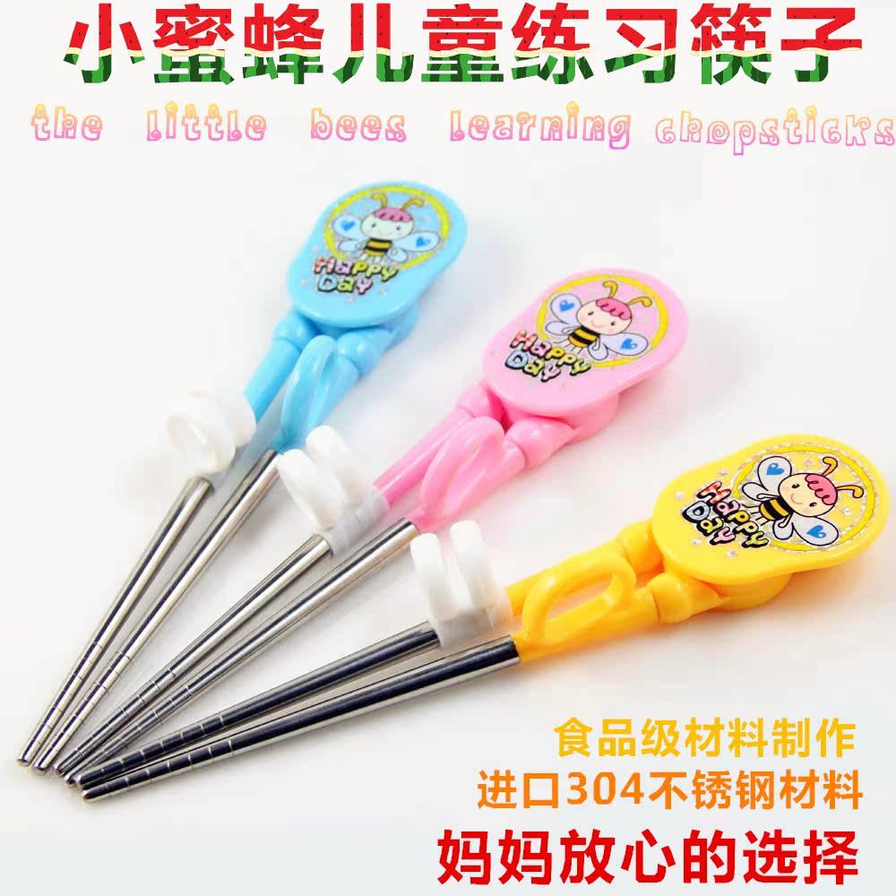Посуда для детей Sunny ju  KIMI