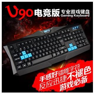 Клавиатура SUNSONNY  V90