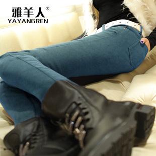 雅羊人新款秋冬女士加厚牛仔裤加绒铅笔裤韩版潮显瘦弹力小脚裤子