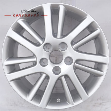 17-inch wheels , Toyota Camry , Toyota Camry, the original 17-inch alloy wheels rims tires bell