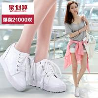女鞋 新款/¥298.00 月售出:4474...