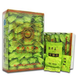 【VIP购优汇】铁观音 茶叶 清香特级铁观音 安溪铁观音 乌龙茶