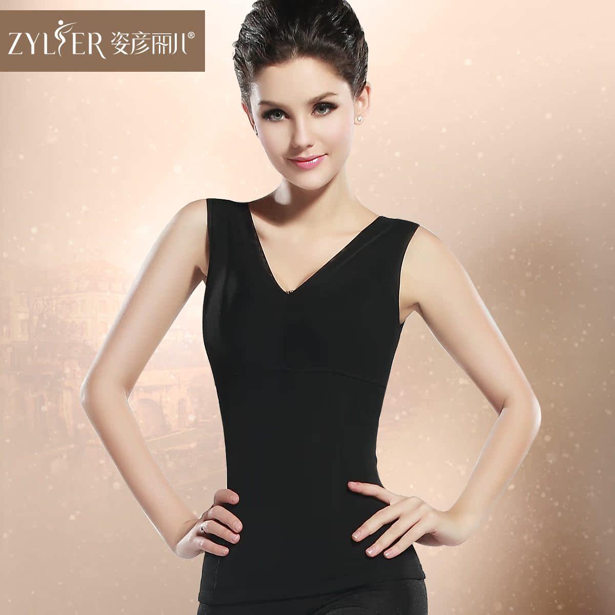 Корректирующая одежда Ziyanlier TJ