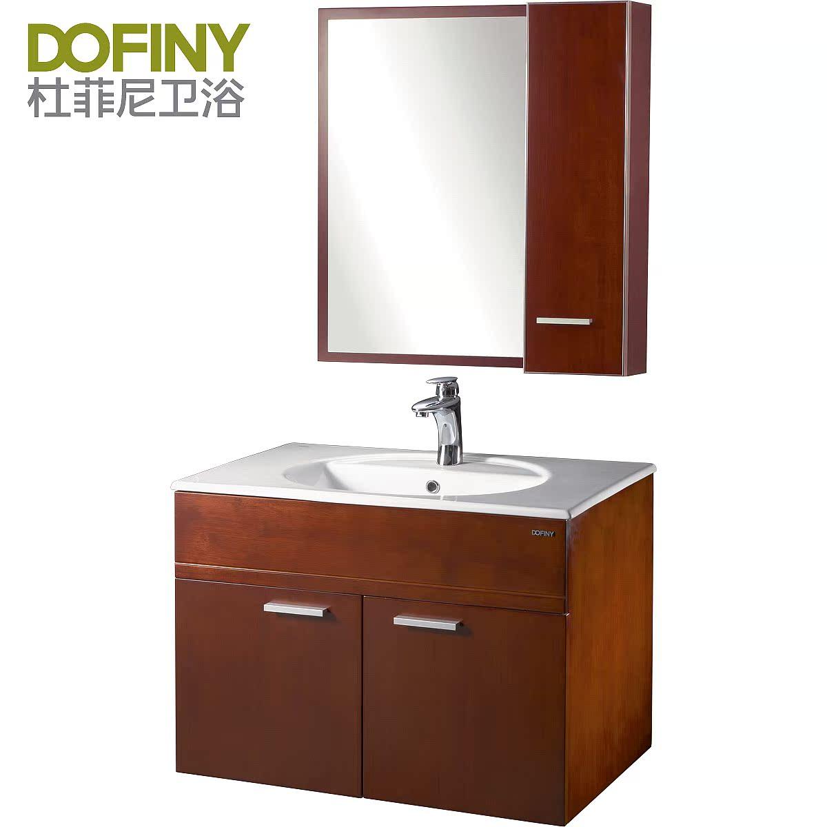 浴室柜DP4963G