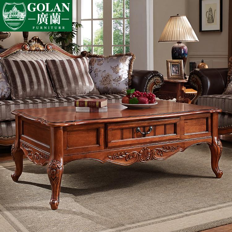 新品 广兰家具 美式实木雕花茶几 欧式茶几 简约长茶几RS302