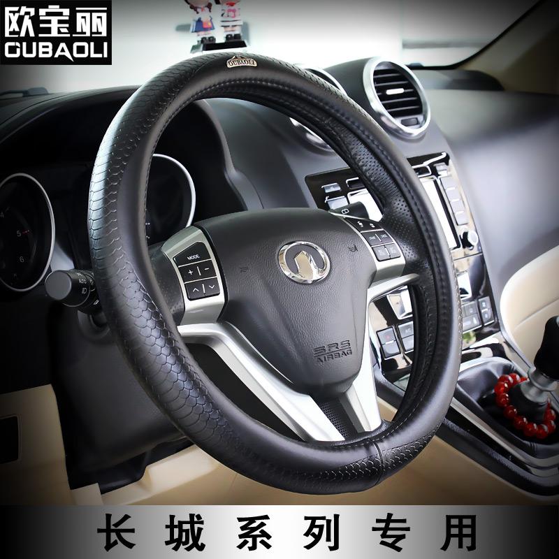 Оплетка руля Opel Lai H6 H5 H3 H2 M4 M2 C30 C50
