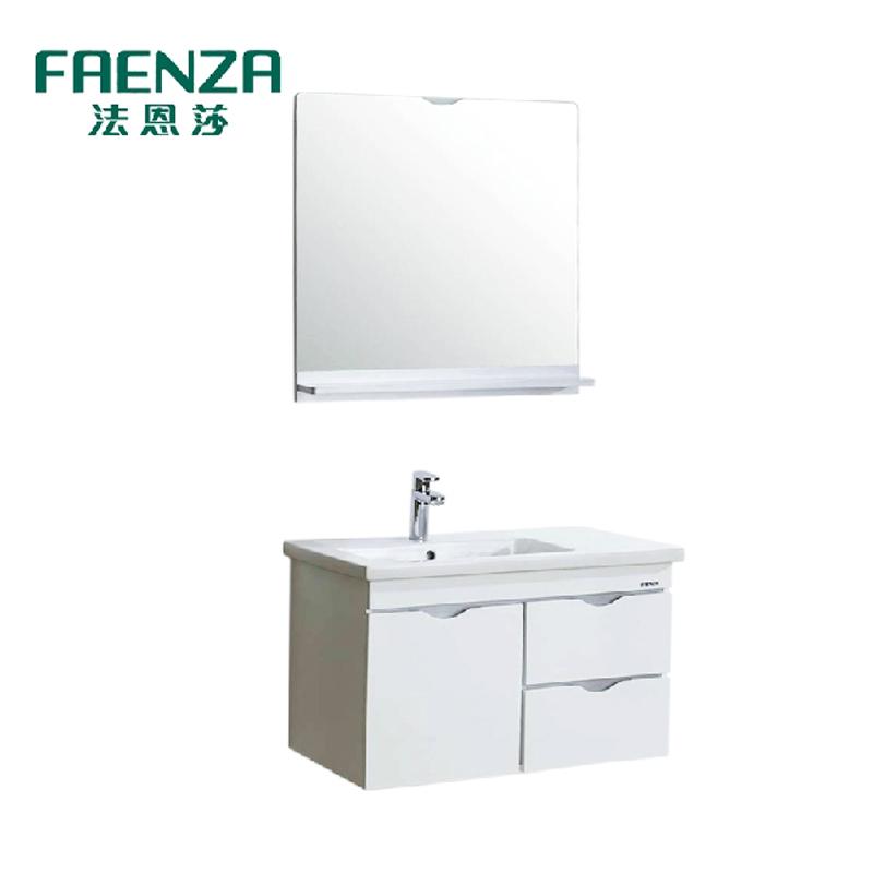 法恩莎PVC浴室柜FPG3649