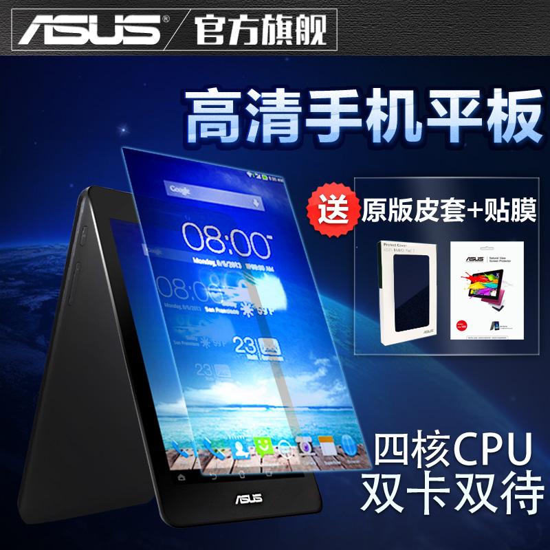 Планшет ноутбуки ASUS/Ноутбук asus me175kg 8 Гб 3G