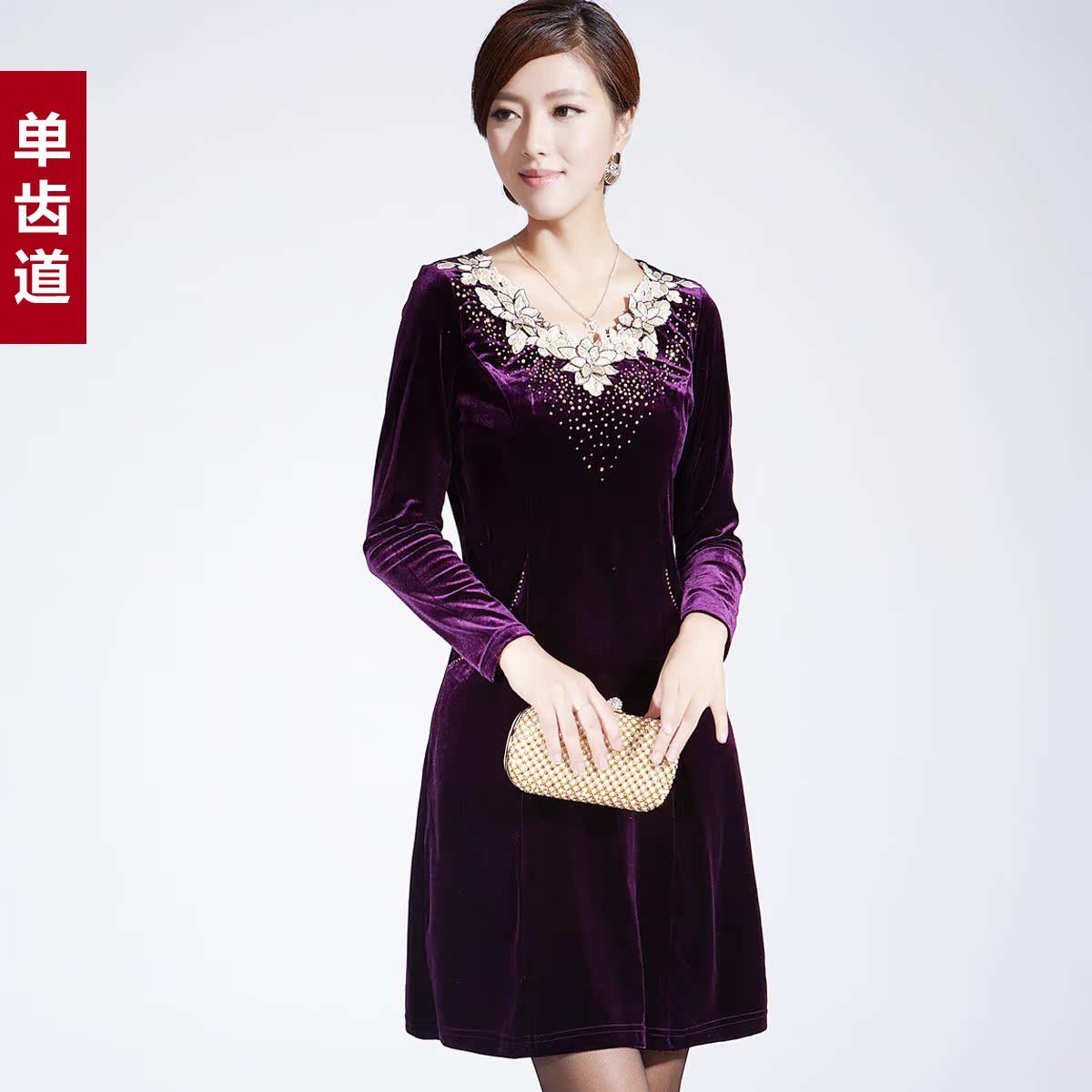Платье Из Бархата Большого Размера