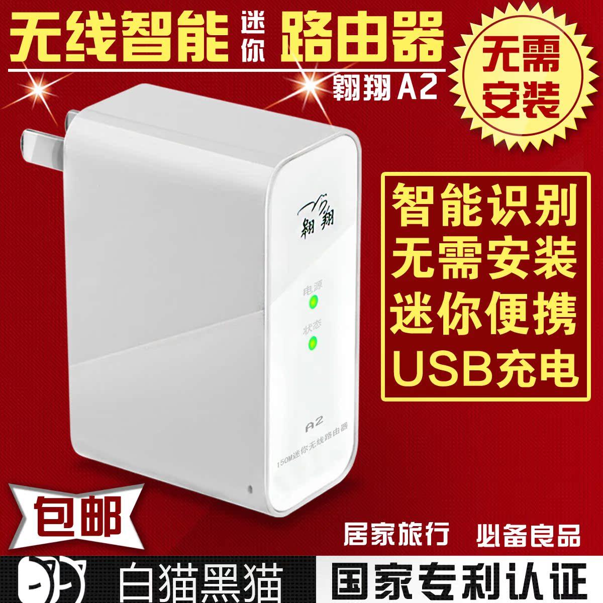 Беспроводной маршрутизатор Soar  A2 USB Wifi