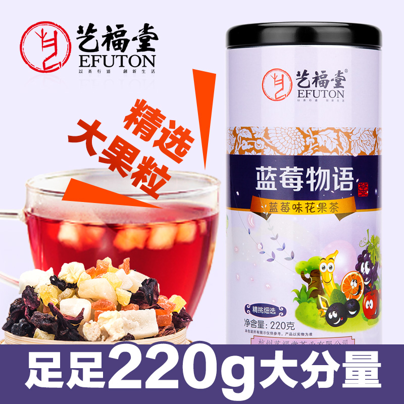 Fruit Tea With Tang Blueberry Fruit Tea Canned
