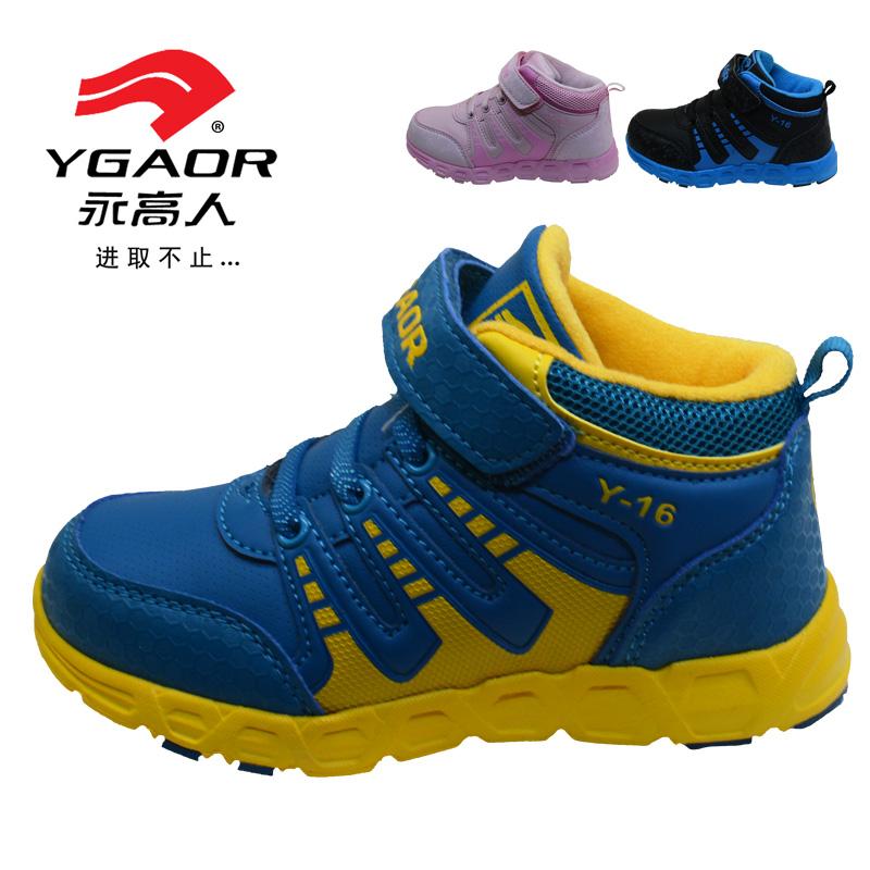 детские кроссовки Ygaor d32221 2014