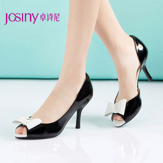 Zhuo Shini spring 2015 new simple pumps patent leather stilettos shoes fish mouth shoes 151527280