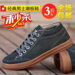 克莱鳄 韩版潮流男士阿甘鞋时尚流行男鞋休闲鞋 男板鞋子单鞋1