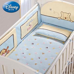 婴儿床围四件套