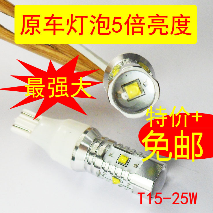 лампа Car Xiaoshuai Cxshuai  LED T15
