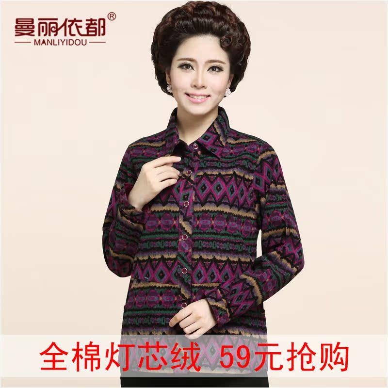 Одежда для дам Manliyi sd1308 Manliyi