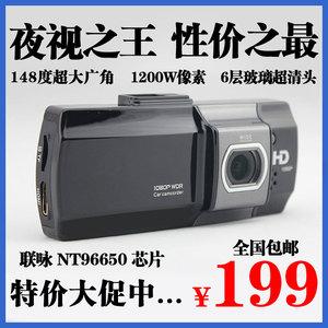 >Magellan麦哲伦G520W大广角高清夜视1080p行车记录仪迷你papago