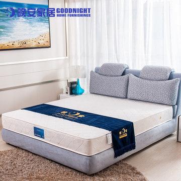 晚安床垫 w211