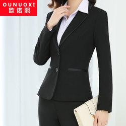[棸刬箅] 2015女士长袖西服春秋职业装女装女裤套装两件套裤面试装加厚显瘦