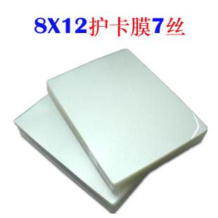 A4 plastic film 7C thick plastic film over plastic film laminating film over film over plastic sealed paper Paper 8x12