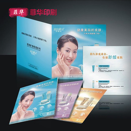 A5 157 Kofi China leaflets 32K color page printing double-sided color pages printed on the folding free shipping 4000