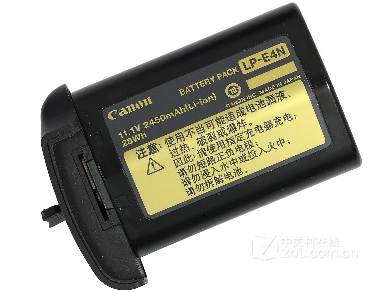 BATTERIA Canon LP-E4N