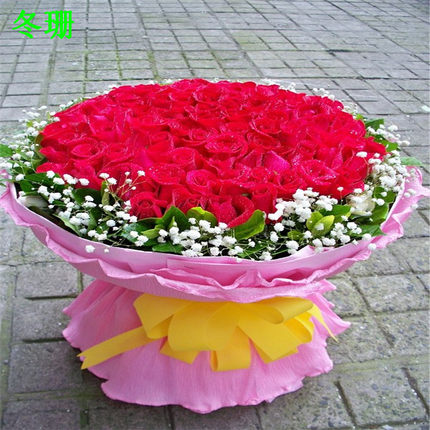 Christmas, Valentines Day flower delivery Beijing Yanqing Pinggu city of Linyi florist delivery rose 99