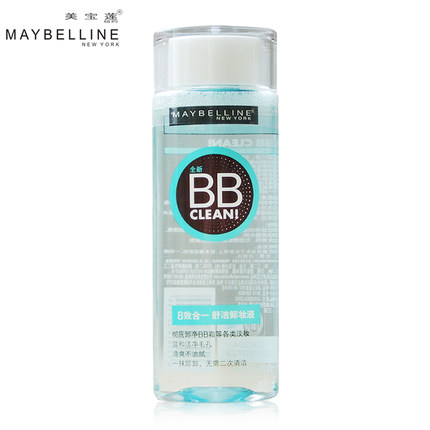 Genuine free shipping New 8 -way integration Kleenex Maybelline Makeup Remover Cleansing Water refreshing gentle oil-free