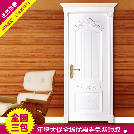 Perfect Get Quotations · Interior Doors Solid Wood Doors Paint The Door Continental  Suite Door Bedroom Door Room Door White