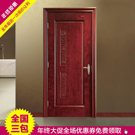 Cheap Front Doors Wood, find Front Doors Wood deals on line at ...