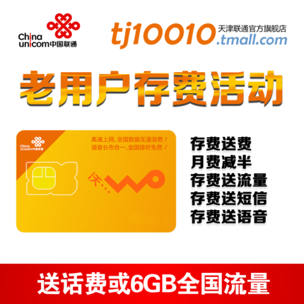 Cheap Send Sms Now, find Send Sms Now deals on line at Alibaba.com