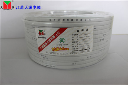 Cheap Electrical Wire Sheathing, find Electrical Wire Sheathing ...