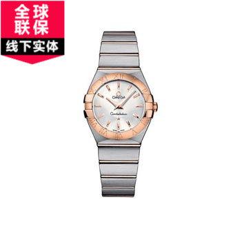 Warranty Omega Omega Constellation Quartz Ladies Watch 123.20.27.60.02.001 gilded female form