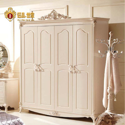 Perfect Get Quotations · Yu Product Family Carved French Furniture French Wardrobe  Closet Wardrobe Lotus Four Ivory White Wardrobe Closet