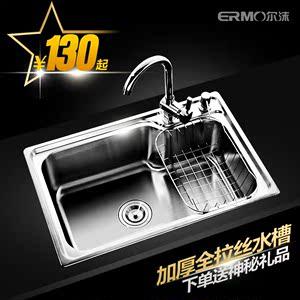 >尔沫卫浴 水槽单槽 304不锈钢 厨房 水槽套餐 加厚 洗菜盆 单槽